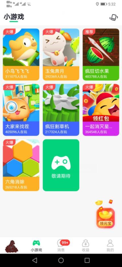 陀螺世界app下载,陀螺世界游戏赚钱软件下载截图2