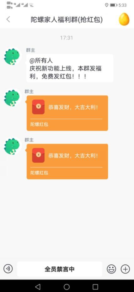陀螺世界app下载,陀螺世界游戏赚钱软件下载截图4