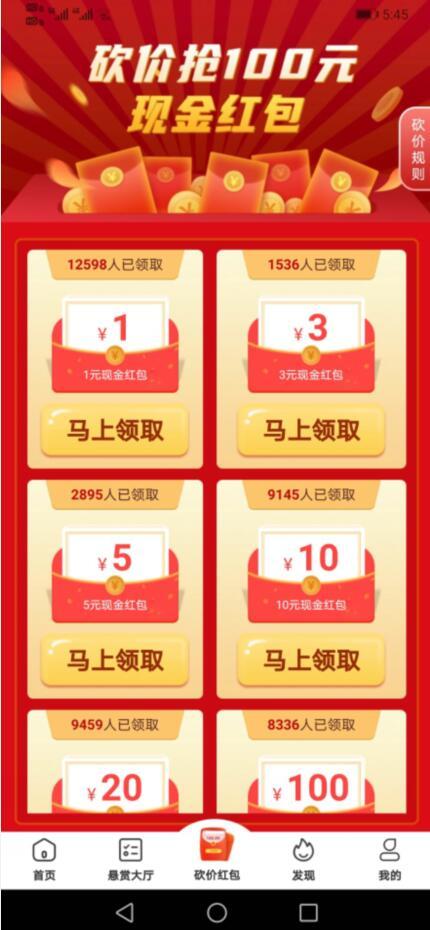 欢乐招财狗app下载,分红游戏赚钱软件下载截图3