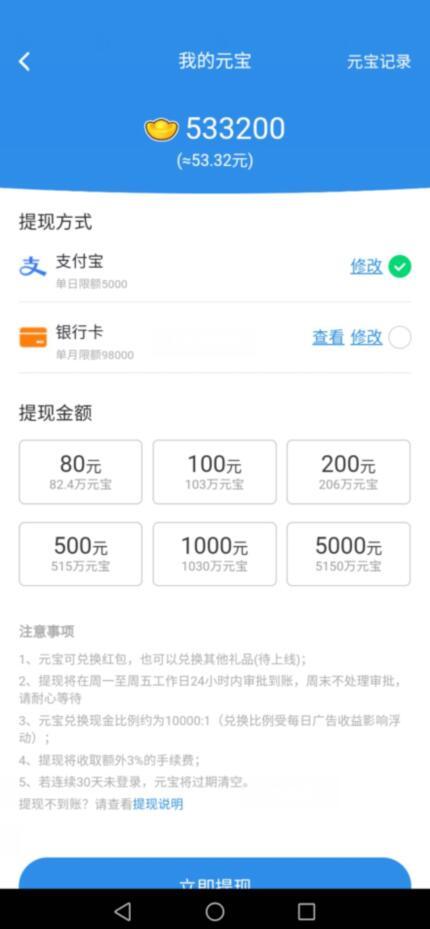 鲨鱼小子app下载,分红游戏赚钱软件下载截图4
