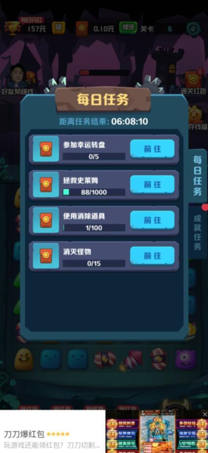 一起来捉宠红包版app下载,分红赚钱游戏软件下载截图2