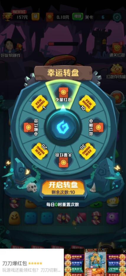 一起来捉宠红包版app下载,分红赚钱游戏软件下载截图5