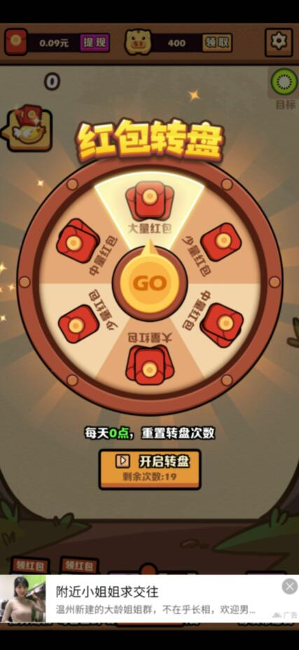 合成大西瓜app下载,游戏分红赚钱软件下载截图4