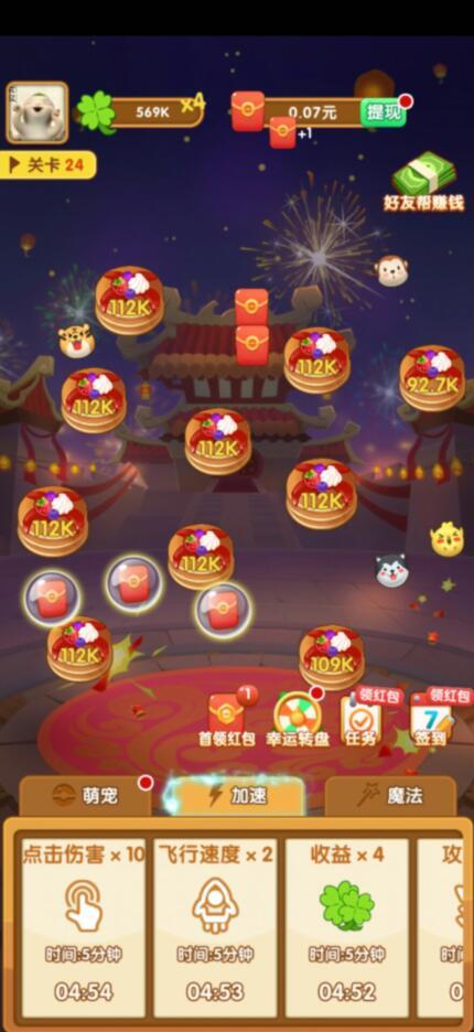 阿伟弹力球app下载,挂机自动撞击升级的弹力球游戏截图2