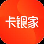 卡银家app下载,卡银家申请信用卡赚钱的软件