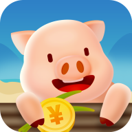 一起来养猪app下载,合成分红+拼团赚钱模式app下载
